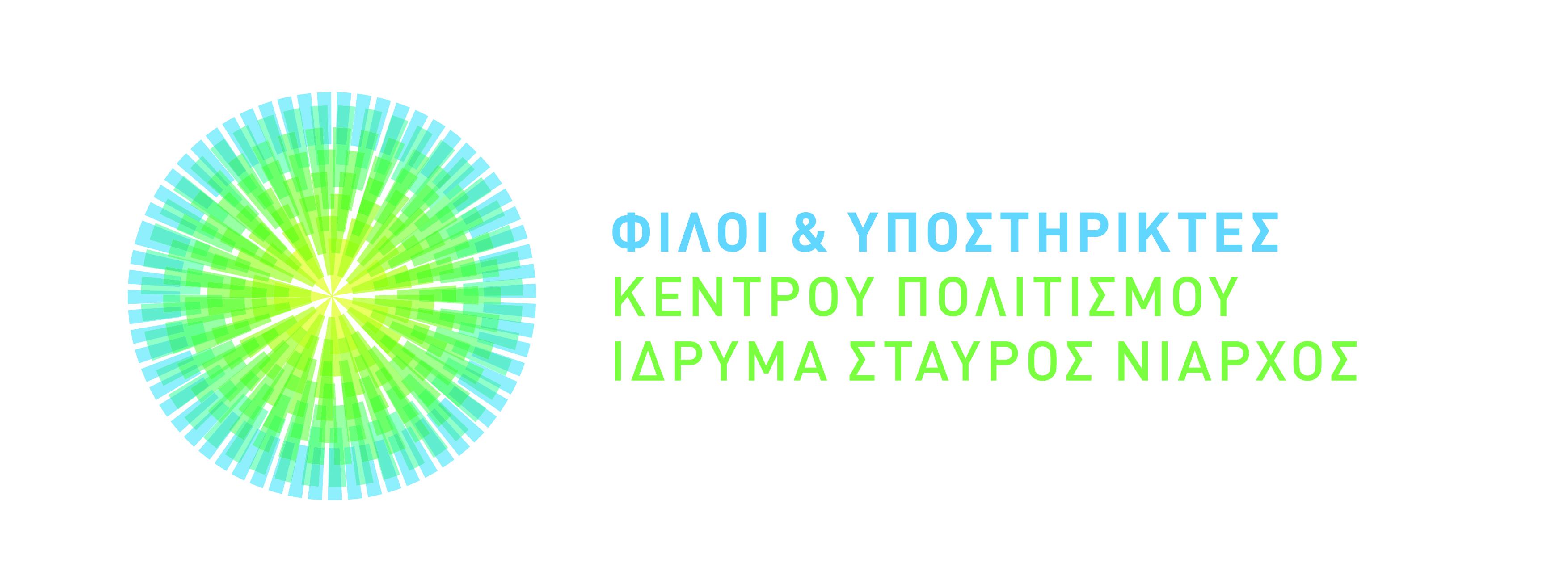 F&P_SNFCC_Logo_Gr.jpg