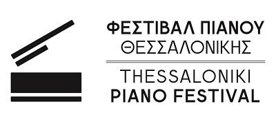 PIANOFESTIVAL logo