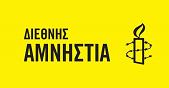 amnistia.png