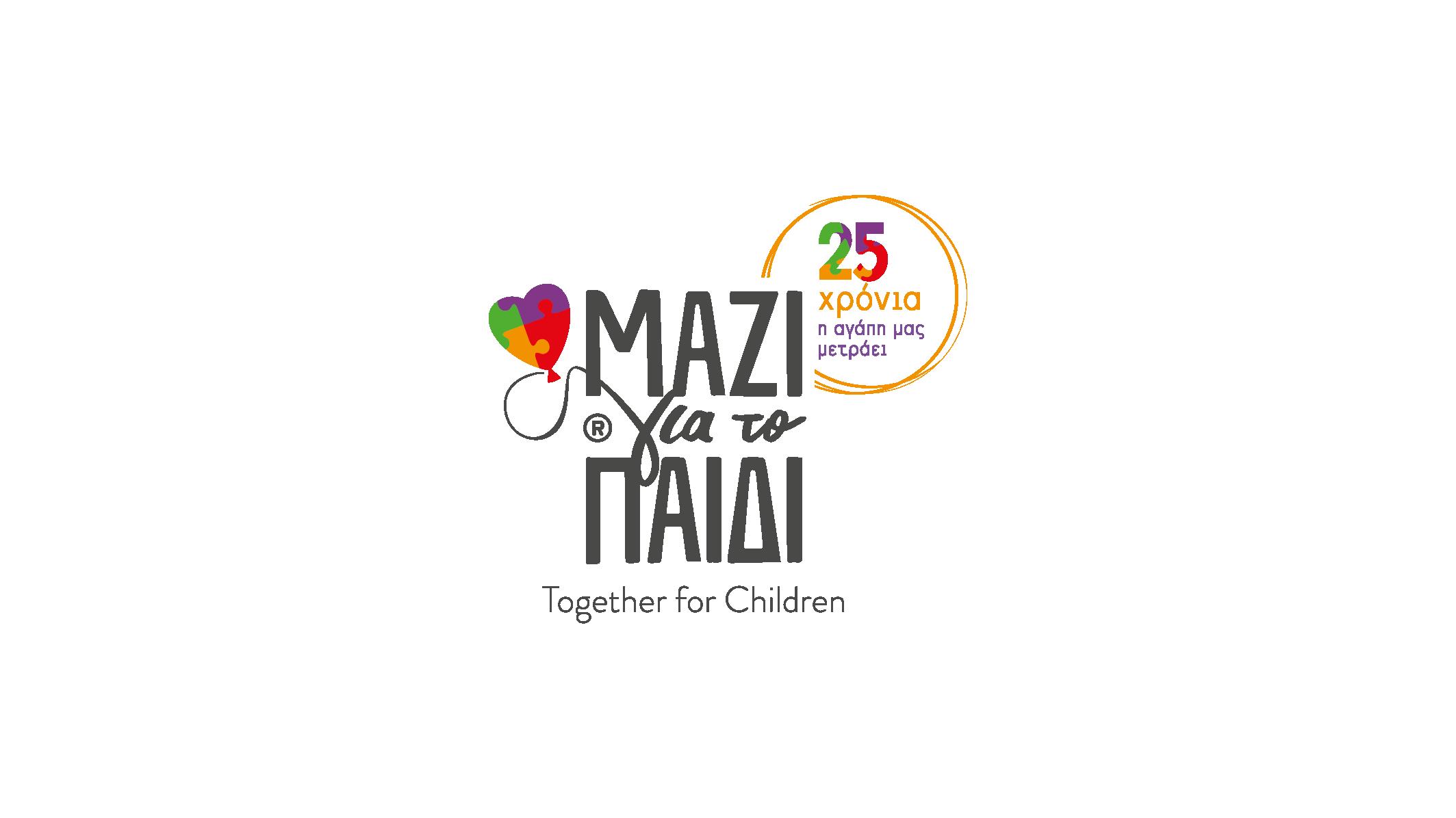 ΜΓΤΠ logo 25 xronwn