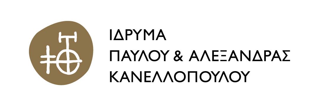 idrima kanelopoulou