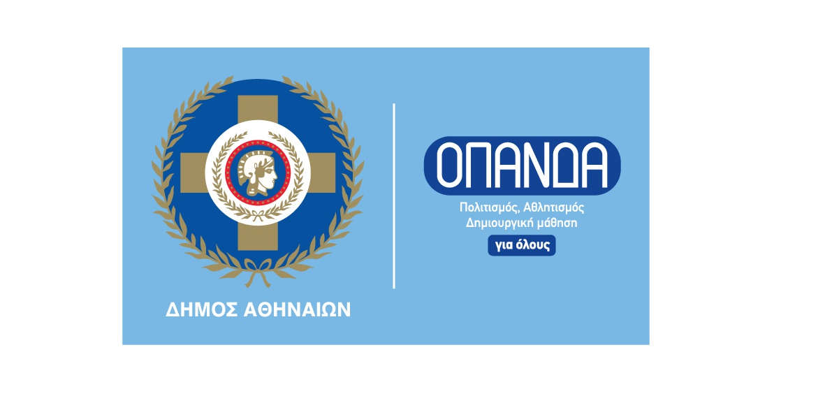 logo OPANDA greek 001
