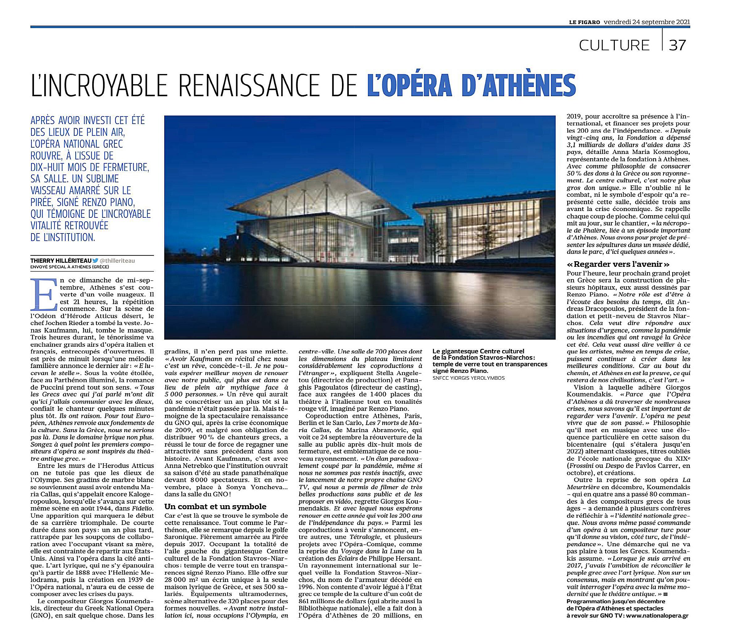 Η Εθνική Λυρική Σκηνή στο πρωτοσέλιδο της γαλλικής εφημερίδας «Le Figaro»